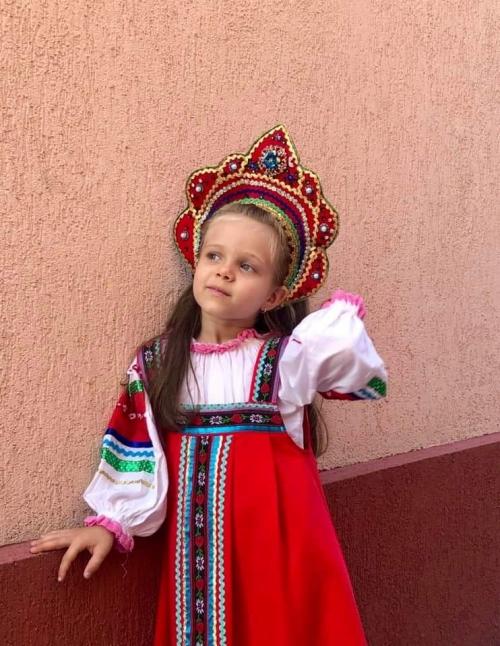 costum rusoaica